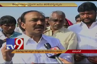 TRS Foundation Day promises to be a grand affair
