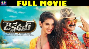Watch Latest Telugu Movies Online | Telugu Movies watch