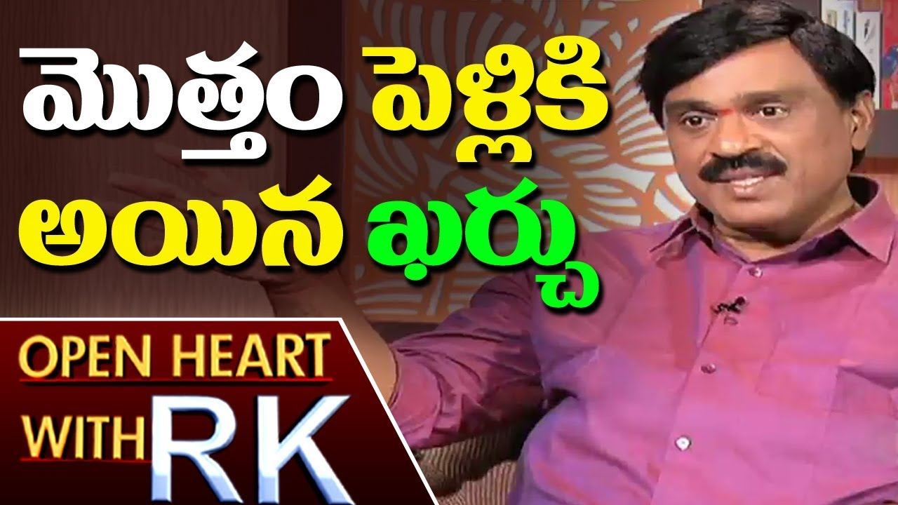 Gali Janardhan Reddy About His Daughter's Marriage Budget - Andhrawatch
