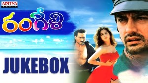 telugu songs 2017 | Listen Telugu movie songs online | telugu mp3
