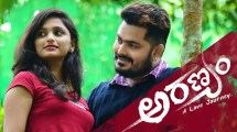 Telugu Movie News online | | 2017 Telugu movie latest | Reviews
