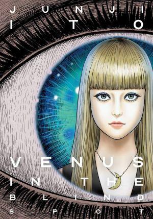 Venus in the Blind Spot-Junji Ito - horror manga