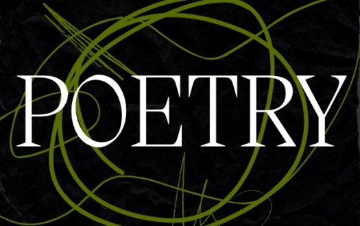 poetry page header