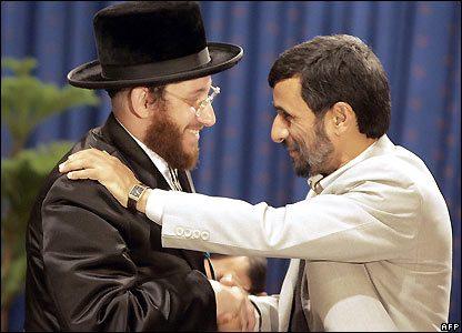 Il vero significato delle parole di Ahmadinejad