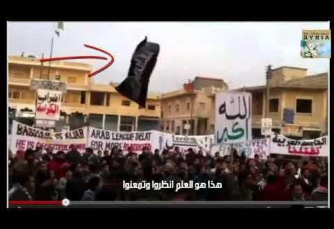 Idleb Protesters Raised Al-Qaeda Flag in their Demonstrations