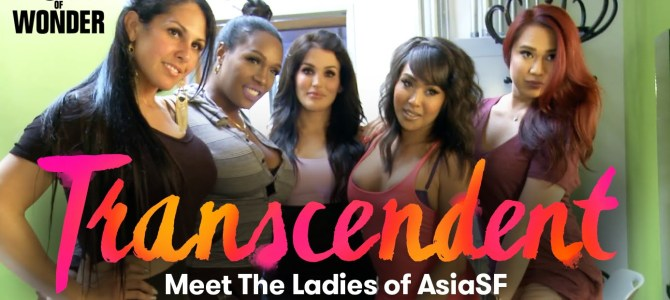 Electrolysis, Cotton Candy, and a Kentucky Latina: Transcendent, Ep. 2 Recap