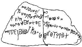 The Alphabet from Izbet Sartah