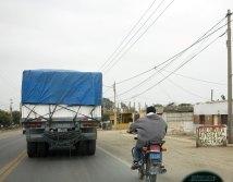 Придорожные городки вдоль Панамериканы.
