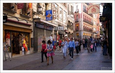 Мадридская толпа.