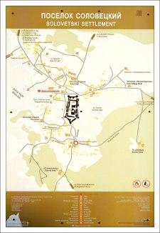 Схема главного населенного пункта.