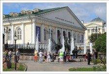 Манежная площадь в Кремле.