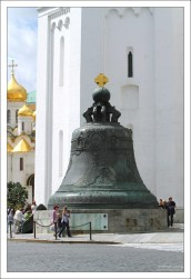 Царь-колокол, массой 202 тонны, по назначению никогда не использовался.