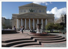 Здание основной сцены Большого театра.