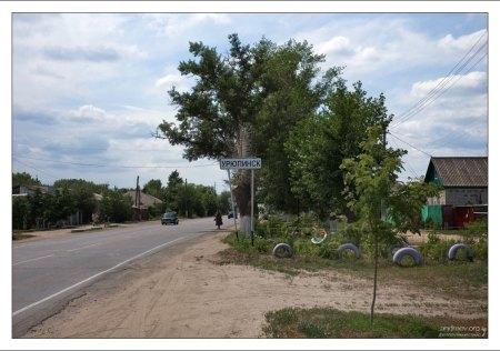 Урюпинск - «столица российской провинции».