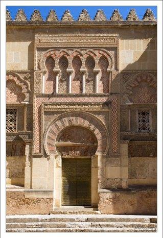Ворота Святого Духа (Puerta del Espiritu Santo) в Меските.