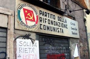 Офис коммунистической партии Италии.