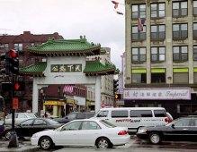Начало китайского квартала. Бостонский Chinatown - третий по величине в США.