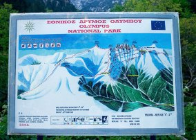 Схема троп в национальном парке Олимп.