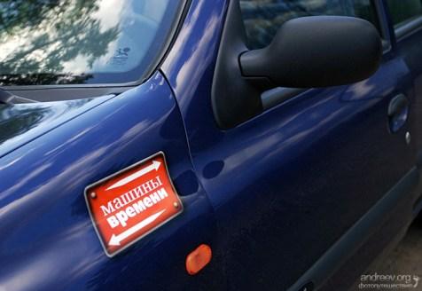 Логотип компании по аренде автомобилей в Питере.