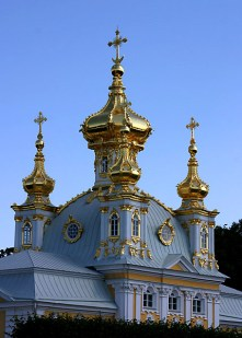 Флигель Большого Дворца. Верхний парк. Петродворец.