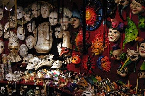 Карнавальные маски.