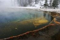 Цветной родник (Chromatic pool).