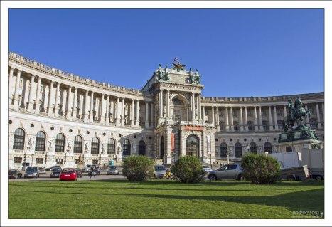Дворец Хофбург - зимняя резиденция австрийских Габсбургов.