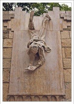 Монумент Питеру Мансфельду - участнику вооруженного венгерского восстания против просоветского режима в 1956 году.