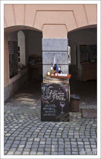 Магазин, торгующий словенским вином.