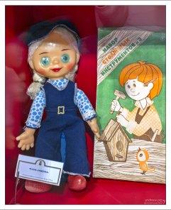 Жутковатая кукла «Лидочка», с галлюциногенными зелеными белками глаз.