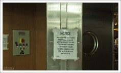 Мемо о том, чтобы кухонный персонал не ходил в свои каюты через обеденные залы, а использовал секретные альтернативные пути.