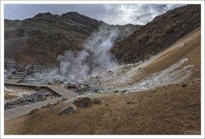 Геотермальная зона Крисювик/Селтун.
