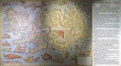 Старинная карта с морскими чудовищами.