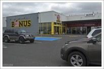 Bounus - известная сеть исландских магазинов.
