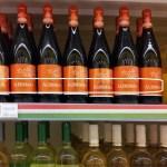 vin-unguresc-aldomas