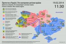 harta-protestelor-din-ucraina-19-feb-2014