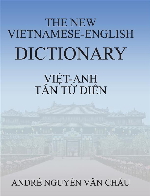 The New Vietnamese-English Dictionary