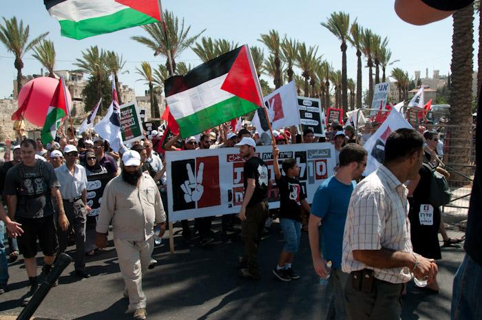 Marcia per l'indipendenza della Palestina a Gerusalemme