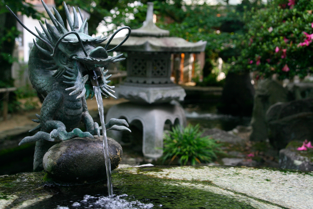 Dragon fountain at Nara park