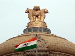 indian-goverment-start-up-tax-exemption