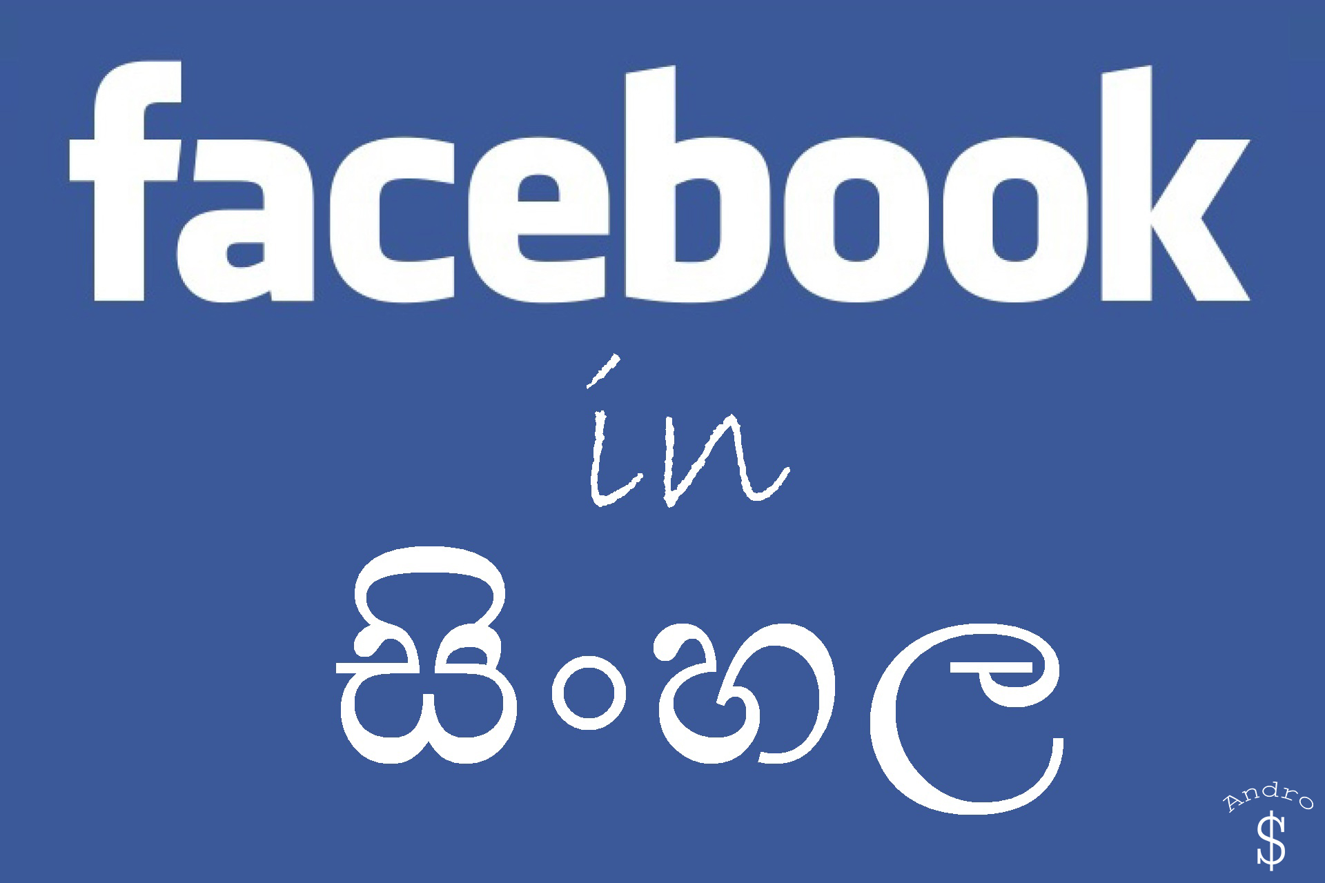 Use Facebook in Sinhala – Andro Dollar