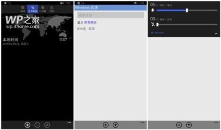 Windows-10-for-Phones (8)
