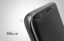 Galaxy-S8-concept-renders (16)