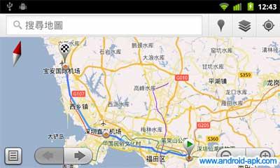 小明上廣州,用 Google Maps 幫到手 | Android-APK