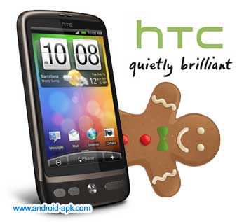 HTC Desire Android 2.3 升級推出, 不過…   Android-APK