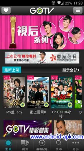 TVB GOTV 重溫 TVB 經典劇集 | Android-APK