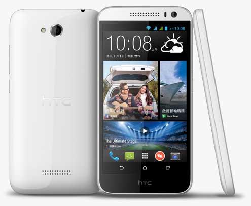 平價雙卡 HTC Desire 616 Dual Sim 香港上市 | Android-APK