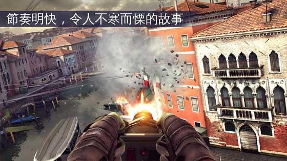 Modern Combat 5: Blackout (現代戰爭5:黑影籠罩) 推出,中文名字為《現代戰爭5:黑影籠罩》。 遊戲售價為 HK$53。售價不算便宜,虛寶,玩起來更棒。