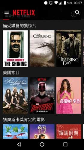 Netflix 香港已經推出。最平每月 HK$63   Android-APK