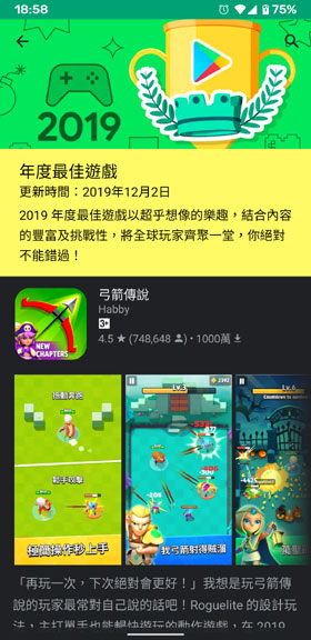 CUHK Mobile 香港中文大學手機 App | Android-APK
